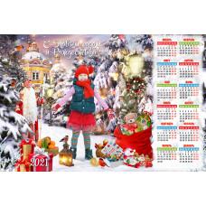 Новогодний настенный календарь 30х45 см. #20-613
