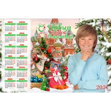 Новогодний настенный календарь 30х45 см. #20-662