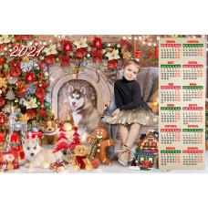 Новогодний настенный календарь 30х45 см. #20-700
