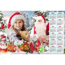 Новогодний настенный календарь 30х45 см. #20-710