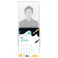 Отрывной календарь А-4 #2021-006