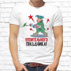"""Футболка """"23 февраля"""" 15"""