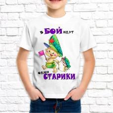 """Футболка """"23 февраля"""" 49"""