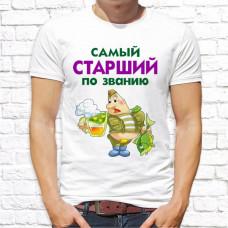 """Футболка """"23 февраля"""" 51"""