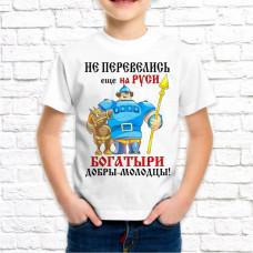 """Футболка """"23 февраля"""" 54"""