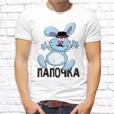 "Футболка ""Семейная"" 179"