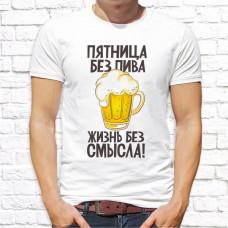 """Футболка """"Пиво"""" 14"""
