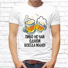 """Футболка """"Пиво"""" 3"""