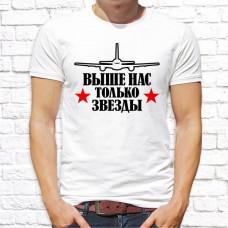 """Футболка """"Военная"""" 42"""