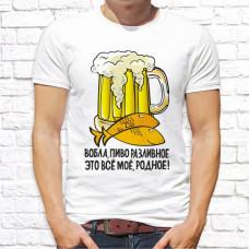 """Футболка """"Пиво"""" 4"""